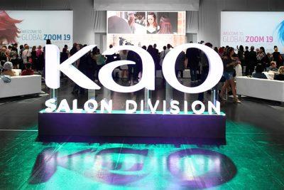 Bild zu Verlängerter Einsendeschluss für Kao Global Creative Awards & Digitales Eventkonzept