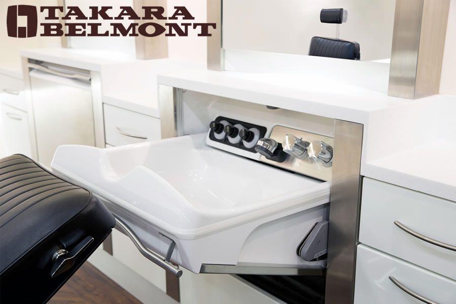 Salon Console