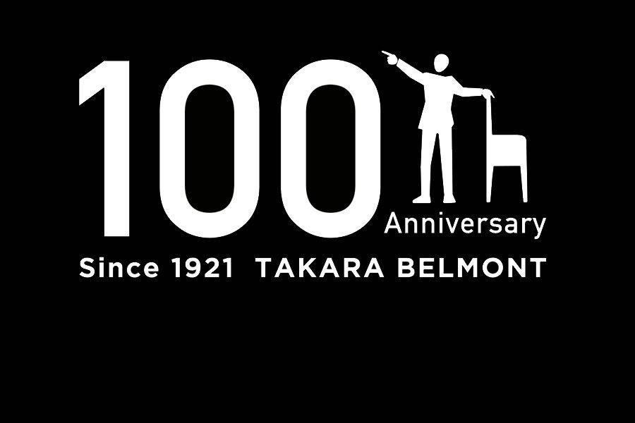 100 Jahre Takara Belmont