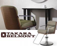 Takara Belmont stellt neue Arcadia Serie vor - Bild