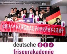 Beauty-Delegation aus Taiwan zu Gast an der Deutschen Friseurakademie in Neu-Ulm - Bild