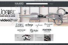 Haaro Friseurbedarf GmbH - Bild